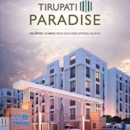 938 sqft, 2 bhk Apartment in Tirupati Tirupati Paradise Rajpur, Kolkata at Rs. 29.0780 Lacs