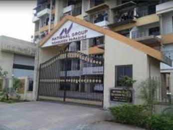 1100 sqft, 2 bhk Apartment in National Sea Queen Paradise Kharghar, Mumbai at Rs. 80.0000 Lacs