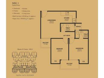 850 sqft, 2 bhk Apartment in Mahagun Mantra 2 Sector 10 Noida Extension, Greater Noida at Rs. 27.8400 Lacs