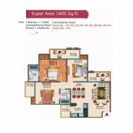 1540 sqft, 2 bhk Apartment in Rudra Palace Heights Sector 1 Noida Extension, Greater Noida at Rs. 43.4100 Lacs