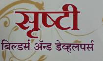 Shrusti Builders and Developers