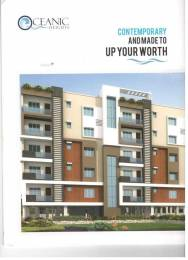 1050 sqft, 2 bhk Apartment in Builder Project Yendada, Visakhapatnam at Rs. 36.7500 Lacs
