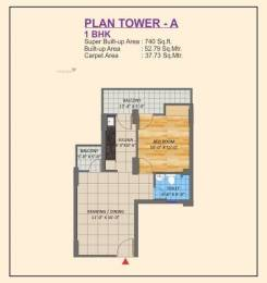 740 sqft, 1 bhk Apartment in K World Estates Builders KW Srishti Raj Nagar Extension, Ghaziabad at Rs. 23.5000 Lacs