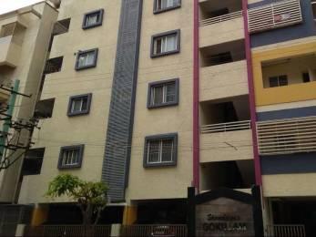 1150 sqft, 2 bhk Apartment in A Knight Ventures and Shivadurga Constructions Shivadurga Gokulam 8th Phase JP Nagar, Bangalore at Rs. 49.0000 Lacs