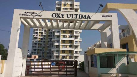 755 sqft, 1 bhk Apartment in Venkatesh Oxy Ultima Wagholi, Pune at Rs. 30.0000 Lacs