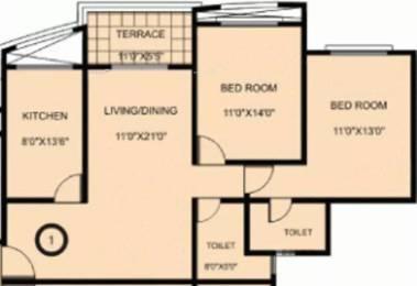 1120 sqft, 2 bhk Apartment in Karia Konark Exotica Wagholi, Pune at Rs. 12500