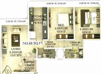 1200 sqft, 2 bhk Apartment in Evershine Madhuvan Santacruz East, Mumbai at Rs. 2.9000 Cr