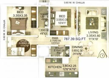 1250 sqft, 2 bhk Apartment in Evershine Madhuvan Santacruz East, Mumbai at Rs. 3.1100 Cr