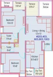 663 sqft, 2 bhk Apartment in Majestique Memories 90 Phase I NIBM Annex Mohammadwadi, Pune at Rs. 45.1624 Lacs