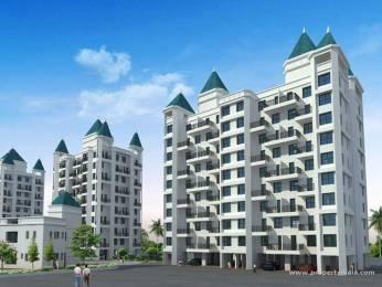 1000 sqft, 2 bhk Apartment in ARV Ganga Kingston Building G NIBM Annex Mohammadwadi, Pune at Rs. 72.0000 Lacs