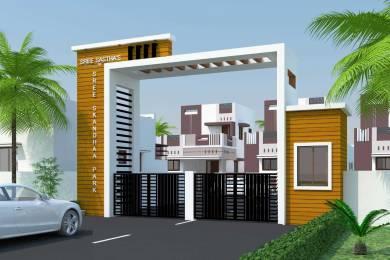 750 sqft, 2 bhk Villa in Sree Skandhaa Park Thudiyalur, Coimbatore at Rs. 25.0000 Lacs