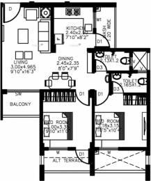 1045 sqft, 2 bhk Apartment in Karamchand Dream Aawas New Khapri, Nagpur at Rs. 24.7500 Lacs