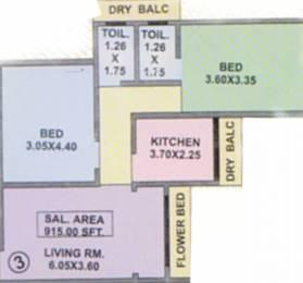 915 sqft, 2 bhk Apartment in Basudeo Vasudev Heights Bhandup West, Mumbai at Rs. 32000