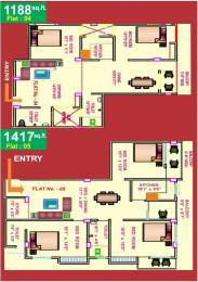 1188 sqft, 2 bhk Apartment in Star India Construction Shiv Bhajju Complex Anisabad, Patna at Rs. 52.5000 Lacs