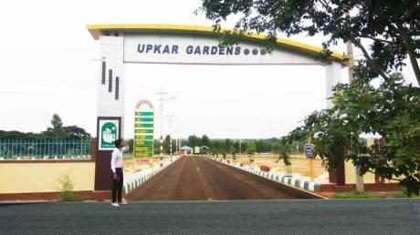 1200 sqft, Plot in Upkar Gardens Chandapura, Bangalore at Rs. 21.0000 Lacs