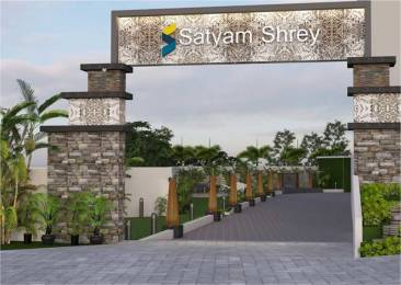 1127 sqft, 2 bhk Apartment in Satyam Shrey B Bavdhan, Pune at Rs. 66.0000 Lacs