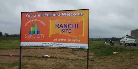 1000 sqft, Plot in Builder Shin solitear city Hutup, Ranchi at Rs. 11.5000 Lacs
