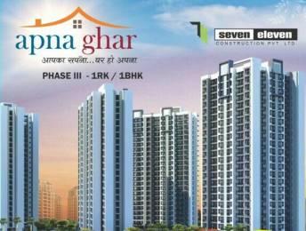 274 sqft, 1 bhk Apartment in Seven Eleven Apna Ghar Mira Road East, Mumbai at Rs. 16.4300 Lacs