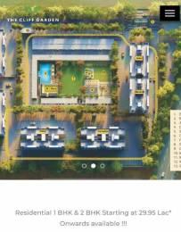 710 sqft, 1 bhk Apartment in TCG The Cliff Garden Hinjewadi, Pune at Rs. 35.6700 Lacs
