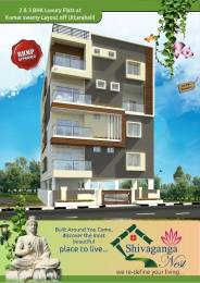 1250 sqft, 3 bhk Apartment in Builder Shivaganga Nest Kumaraswamy Layout 1st Stage, Bangalore at Rs. 60.0000 Lacs
