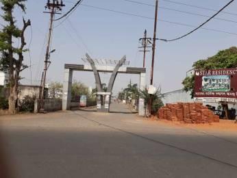 10800 sqft, Plot in Builder Star City Nakshatra Nagar Karmeta Katangi Road, Jabalpur at Rs. 22.2000 Lacs