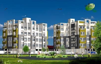 881 sqft, 2 bhk Apartment in Builder Anjali Green Residential Complex Hatiara Road, Kolkata at Rs. 23.0000 Lacs