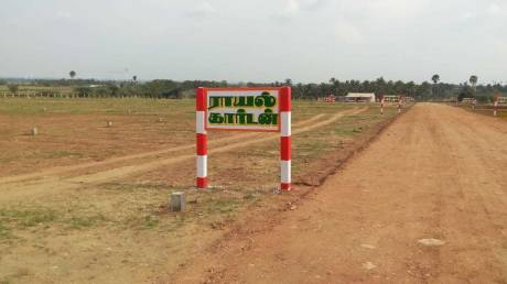 435 sqft, Plot in Builder ROYAL GARDEN Chettipalayam, Coimbatore at Rs. 1.4000 Lacs