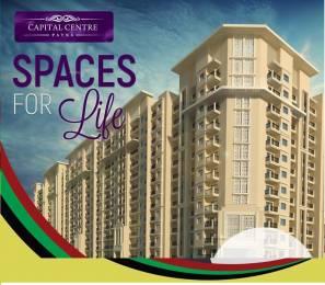 1125 sqft, 2 bhk Apartment in Builder Capital centre Saguna Danapur Main Road, Patna at Rs. 51.0000 Lacs