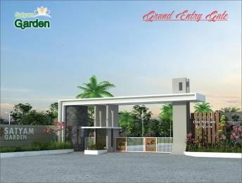 980 sqft, 2 bhk Apartment in Satyam Rose Godhni, Nagpur at Rs. 29.0000 Lacs