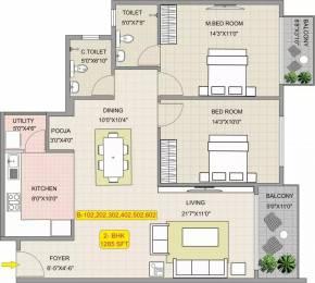 1285 sqft, 2 bhk Apartment in Hoysala Habitat Yelahanka, Bangalore at Rs. 55.0000 Lacs