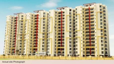 1240 sqft, 2 bhk Apartment in Builder Bbd Sunbreez 1 faizabad road Lucknow Lucknow Faizabad Road, Lucknow at Rs. 41.5400 Lacs