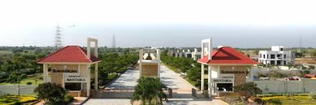 5283 sqft, Plot in Subhagruha Sukrithi Ananthika Shankarpalli, Hyderabad at Rs. 1.0000 Cr
