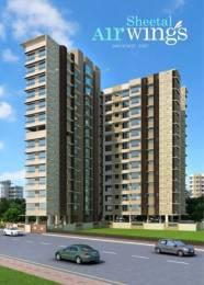 548 sqft, 1 bhk Apartment in DGS Sheetal Airwing Santacruz East, Mumbai at Rs. 1.3000 Cr