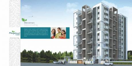 1603 sqft, 3 bhk Apartment in Builder Project Friends Colony, Nagpur at Rs. 78.0000 Lacs