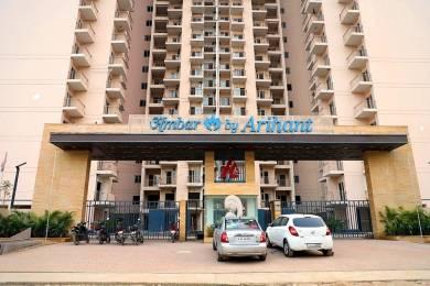 1150 sqft, 2 bhk Apartment in Arihant Arihant Ambar Noida Phase II, Noida at Rs. 42.5500 Lacs