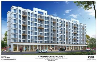 580 sqft, 1 bhk Apartment in Sun Paramount Enclave Palghar, Mumbai at Rs. 16.2400 Lacs