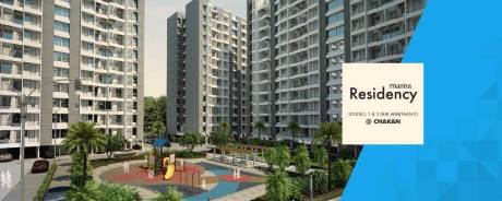 666 sqft, 2 bhk Apartment in Mantra Residency Phase 01 Chakan, Pune at Rs. 8500