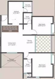 1101 sqft, 2 bhk Apartment in Atria Dhanashree Aangan NIBM Annex Mohammadwadi, Pune at Rs. 45.0000 Lacs