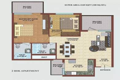 1160 sqft, 2 bhk Apartment in TDI Wellington Heights Sector 117 Mohali, Mohali at Rs. 38.5000 Lacs
