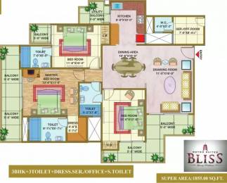1855 sqft, 3 bhk Apartment in Nandini Metro Suites Bliss Sector 4 Vaishali, Ghaziabad at Rs. 1.1500 Cr