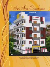 958 sqft, 2 bhk Apartment in Builder sai comforts gubbalala Gubbalala Main Road, Bangalore at Rs. 33.5300 Lacs
