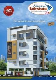 1135 sqft, 3 bhk Apartment in Builder Shivaganga sathyarama AGS Layout, Bangalore at Rs. 45.0000 Lacs
