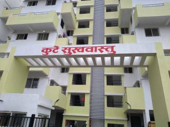 640 sqft, 1 bhk Apartment in Kailas Kute Sukhvastu Chinchwad, Pune at Rs. 35.2000 Lacs