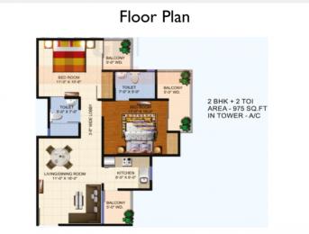 975 sqft, 2 bhk Apartment in Ajnara Panorama Sector 25 Yamuna Express Way, Noida at Rs. 24.1359 Lacs