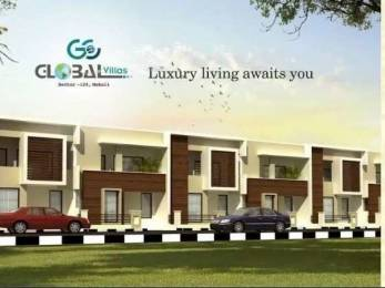 714 sqft, 1 bhk Apartment in Builder globel city Sector 124 Mohali, Mohali at Rs. 16.9000 Lacs
