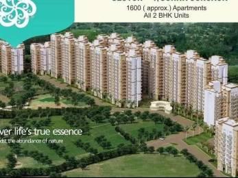 700 sqft, 2 bhk Apartment in GLS Arawali Homes Sector 5 Sohna, Gurgaon at Rs. 17.3120 Lacs