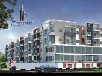 1200 sqft, 3 bhk Apartment in Shivaganga Dwarkamai Rajarajeshwari Nagar, Bangalore at Rs. 46.8000 Lacs
