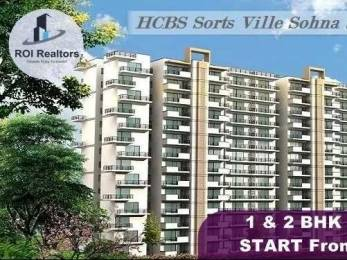 672 sqft, 2 bhk Apartment in HCBS Sports Ville Sector 2 Sohna, Gurgaon at Rs. 19.2000 Lacs