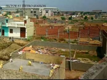 450 sqft, Plot in Supertech Aapka Ghar Noida Phase II, Noida at Rs. 8.2000 Lacs