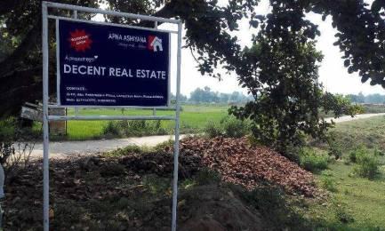 1360 sqft, Plot in Builder Project Patna Sahib, Patna at Rs. 2.5000 Lacs